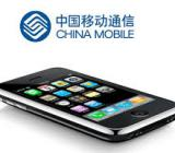 L'iPhone approda in Cina con China Mobile